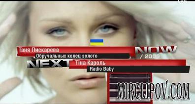Таня Пискарёва - Обручальных Колец Золото