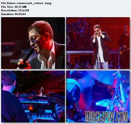 Григорий Лепс - Замерзает Солнце (Live)