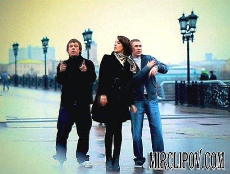 Т9 - Дай Мне Пару Минут (OST Пикап: Съем Без Правил)