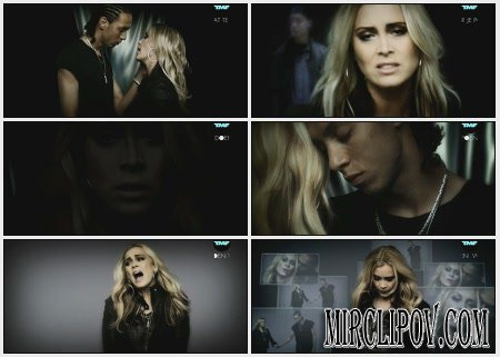 Anouk – Three Days In A Row