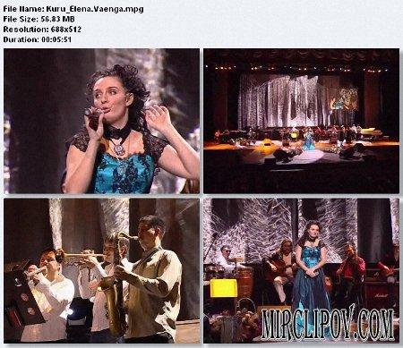 Елена Ваенга - Курю (Live)