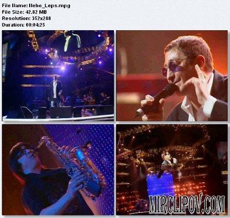 Григорий Лепс - Небо (Live)