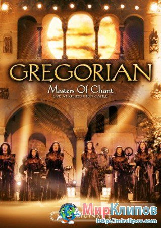 Gregorian - Masters of Chant (Live, Kreuzenstein Castle)