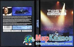 DJ Tiesto - Concert