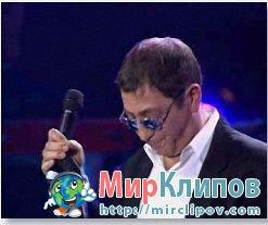 Григорий Лепс - На Небесах (Live)