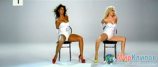 Beyonce Feat. Lady Gaga - Video Phone (Remix)