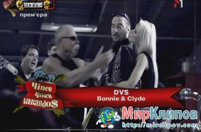 DVS - Bonnie & Clyde