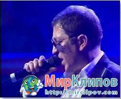 Григорий Лепс - Мой Сон (Live)