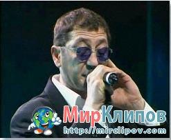 Григорий Лепс - В Центре Земли (Live)