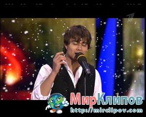 Alexander Rybak - Сказка (Live)