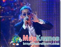 Григорий Лепс - Дорога (Live)
