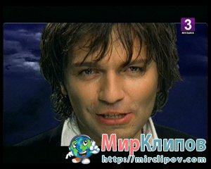 Дмитрий Маликов - Бисер