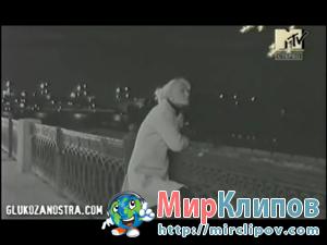 Глюкоза - Москва