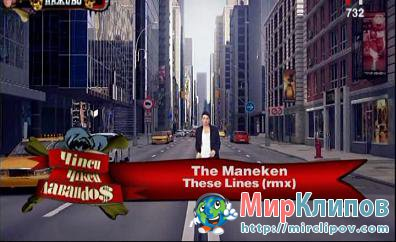The Maneken - These Lines (Rmx)