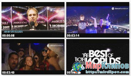 Armin Van Buuren Feat. Markus Schulz - The Best Of Both Worlds