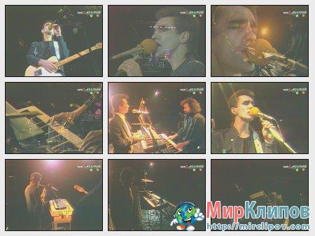 Наутилус Помпилиус - Гудбай, Америка (Live)