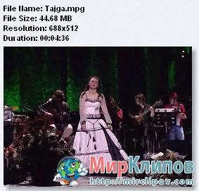 Елена Ваенга - Тайга (Live)