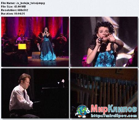 Елена Ваенга - Я болею тобой (Live)