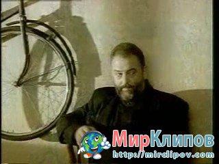 Михаил Шуфутинский - Ночной Гость