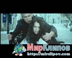 Александр Маршал - Отдохни