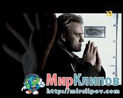 Александр Маршал - Отпускаю