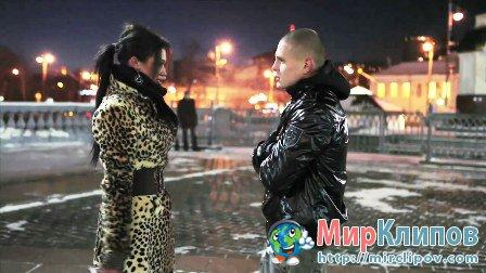 Маста М и Мадона-Ма - С Новым Годом