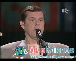Александр Новиков - Девочка Из Лета (Live)