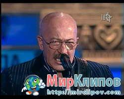 Александр Розенбаум - Береженого Бог Бережет (Live)