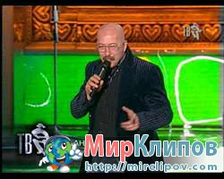 Александр Розенбаум - Попутчик (Live)