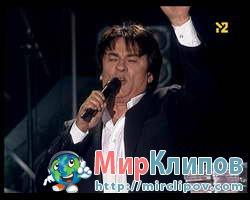 Александр Серов - Я Не Верю (Live)