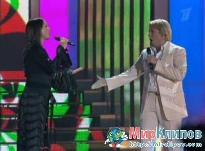София Ротару и Николай Басков - Цветет Малина (Live)