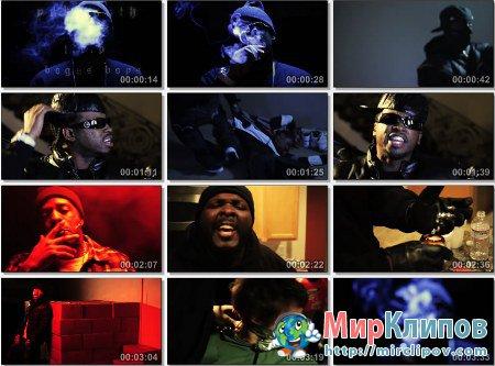 Yukmouth Feat. L.E.P. & Bogus Boys - 211