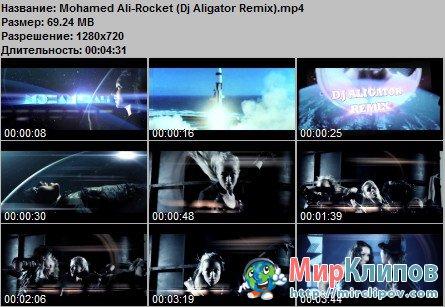 Mohamed Ali - Rocket (Dj Aligator Remix)