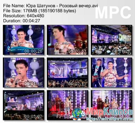 Юра Шатунов - Розовый Вечер (Live)