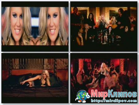Cascada - Evacuate The Dancefloor (Lockouts Mirrorball Remix)