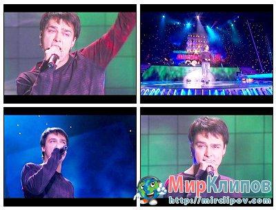 Юрий Шатунов - Седая Ночь (Live)