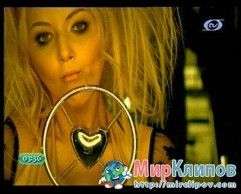 Арина Домски - Никто Не Виноват