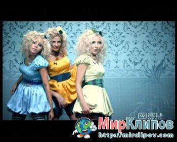 Блонди - Поменьше Сладкого
