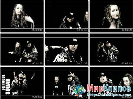 Lojaz Feat. Lady Haze - Перед Выбором