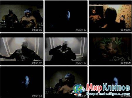 Bizarre Feat. King Gordy - 1980