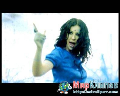 Лама - Не Мама (Remix)