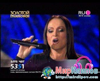 София Ротару - Я Назову Планету (Live, Золотой Граммофон)
