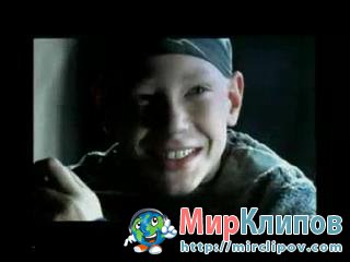 Алина Гросу - Беспризорный Мальчишка