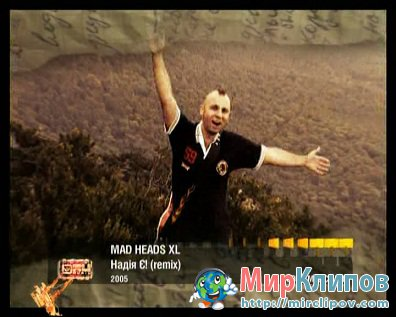 Mad Heads - Надія Є (Remix)