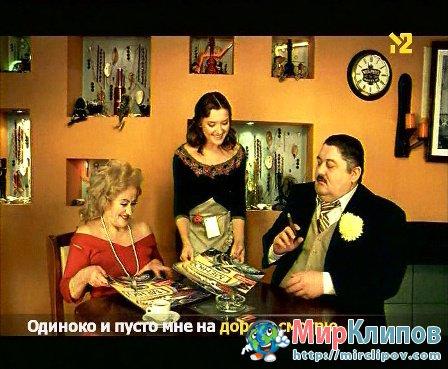 Наталья Могилевская - Лимоновый Фонарь