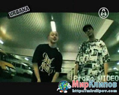 MC Бабангида - Маска
