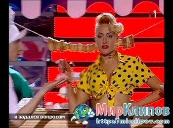 Ева Бушмина - Мистика (Live)