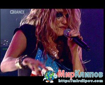 Kesha - Blah Blah Blah (Live)