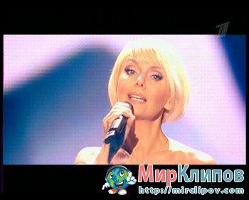 Валерия - Никто Как Ты (Live, Золотой Граммофон, 2010)