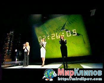 Серебро - Скажи, Не Молчи (Live, Золотой Граммофон, 2010)